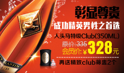 http://www.19online.cn/product/0101010518.html