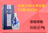 马爹利名仕(700ML)